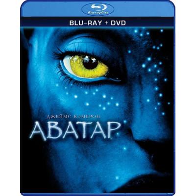 Аватар [Blu-ray+ DVD]