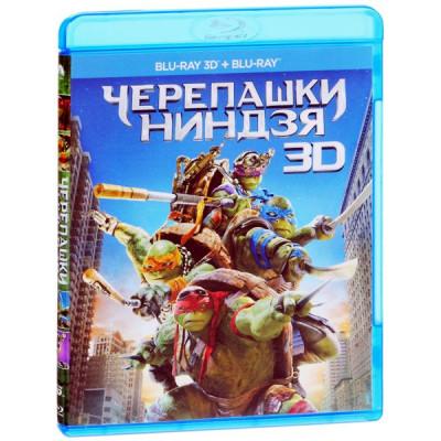 Черепашки-ниндзя [3D Blu-ray + 2D версия]