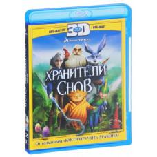 Хранители снов [3D Blu-ray + 2D версия]