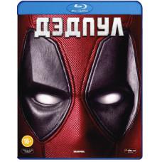 Дэдпул [Blu-ray]
