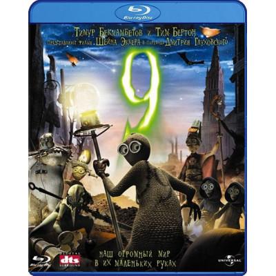 Девять [Blu-ray]