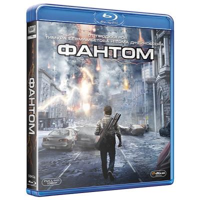 Фантом (2011) [Blu-ray]
