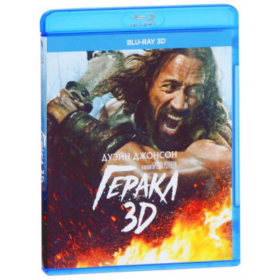 Геракл [3D Blu-ray]