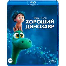 Хороший динозавр [Blu-ray]