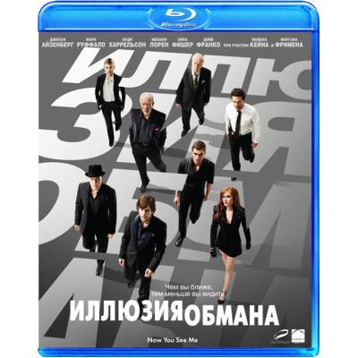Иллюзия обмана [Blu-ray]
