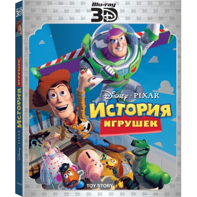 История Игрушек [3D Blu-ray]