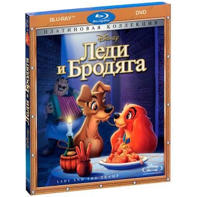 Леди и бродяга (Платиновое издание) [Blu-ray + DVD]