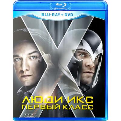 Люди Икс: Первый класс [Blu-ray]