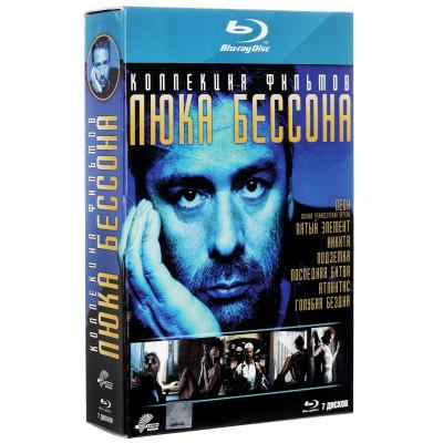 Люк Бессон. Коллекция [Blu-ray]