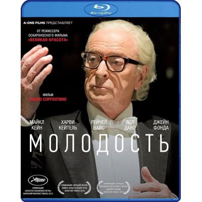 Молодость (2015) [Blu-ray]