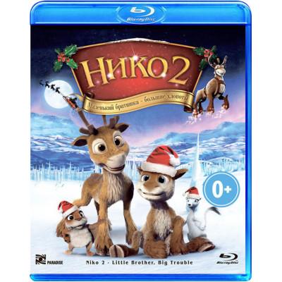 Нико 2 [Blu-ray]