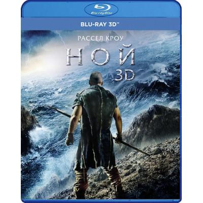 Ной [3D Blu-ray]