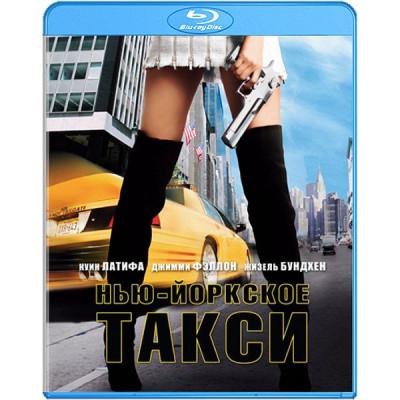 Нью-Йоркское такси [Blu-ray]