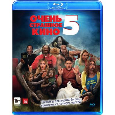 Очень страшное кино 5 [Blu-ray]