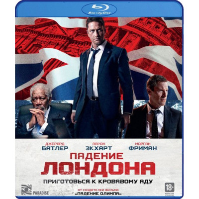 Падение Лондона [Blu-ray]
