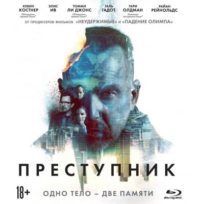 Преступник (2016) [Blu-ray]