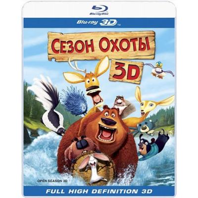 Сезон Охоты [3D Blu-ray]