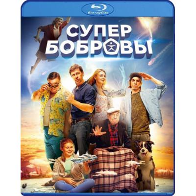 СуперБобровы [Blu-ray]