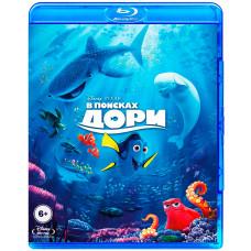 В поисках Дори [Blu-ray]