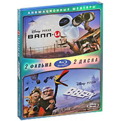 Валл-И / Вверх [Blu-ray]