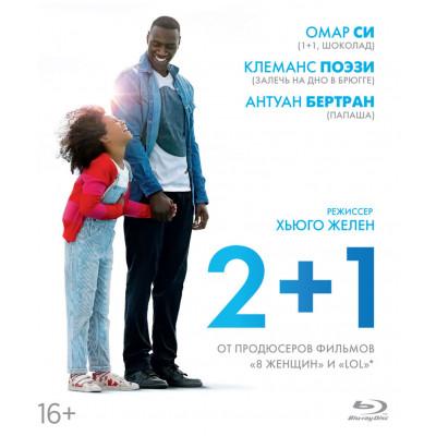 2+1 [Blu-ray]