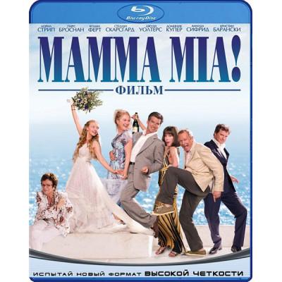 Мамма Миа! [Blu-ray]