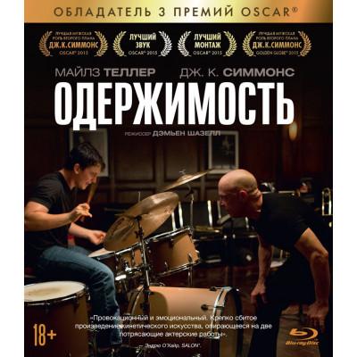 Одержимость (2013) [Blu-ray]