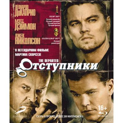 Отступники (2006) [Blu-ray]