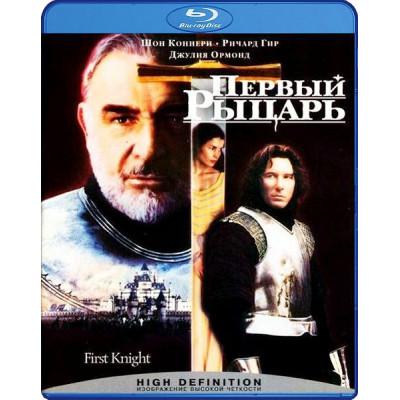 Первый рыцарь [Blu-ray]