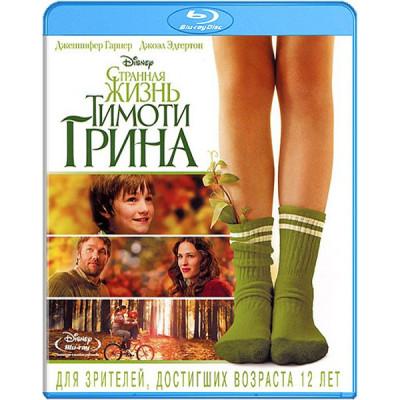 Странная жизнь Тимоти Грина [Blu-ray]