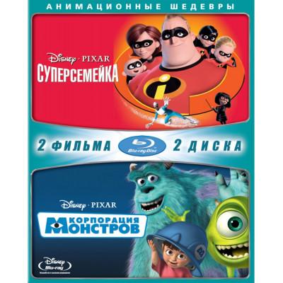 Суперсемейка/Корпорация Монстров [Blu-ray]