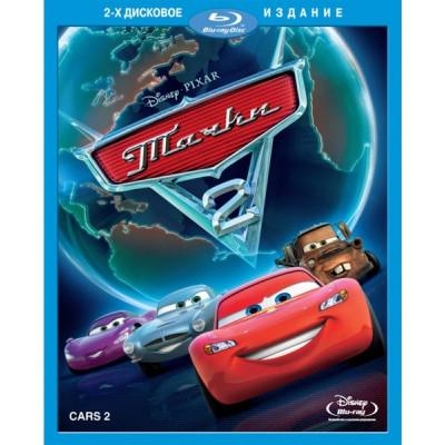 Тачки 2 [Blu-ray]