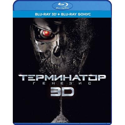 Терминатор: Генезис (+Дополнительные материалы) [3D Blu-ray]