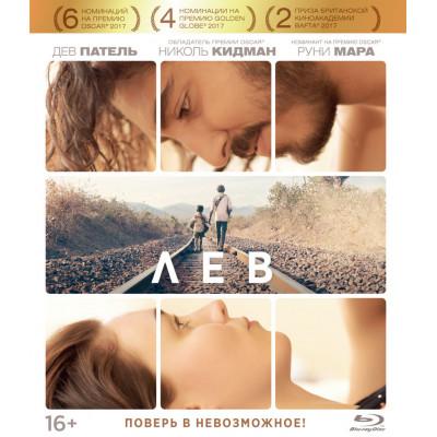 Лев (2016) [Blu-ray]