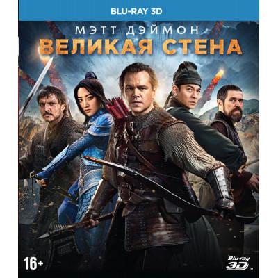 Великая стена [3D Blu-ray]