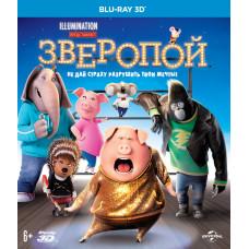 Зверопой [3D Blu-ray]