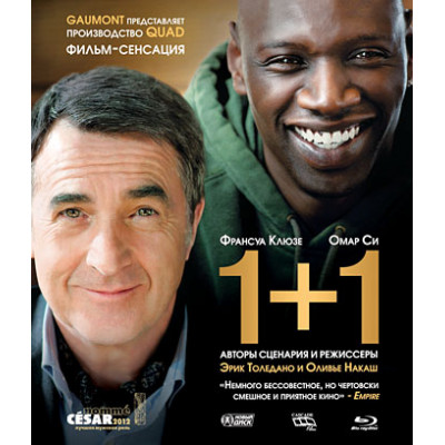 1+1 [Blu-ray]