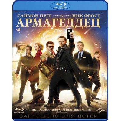 Армагеддец [Blu-ray]