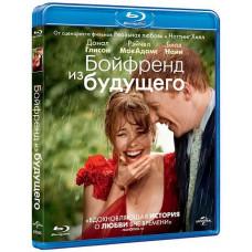 Бойфренд из будущего [Blu-ray]