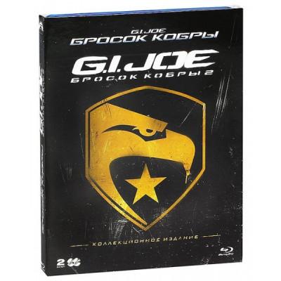 Бросок кобры / G.I Joe: Бросок кобры 2 [Blu-ray]