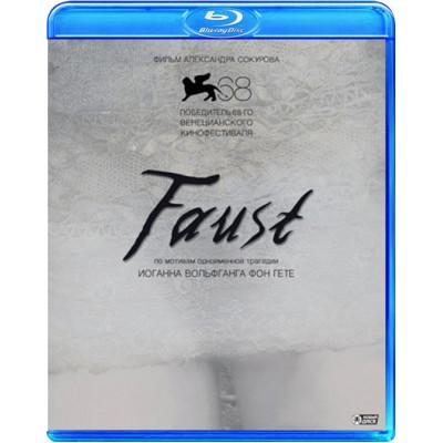Faust [Blu-ray]
