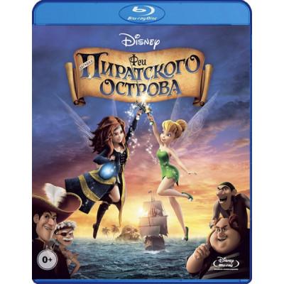 Феи: Загадка Пиратского Острова [Blu-ray]