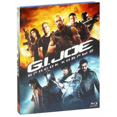 G.I Joe: Бросок кобры 2 [Blu-ray]