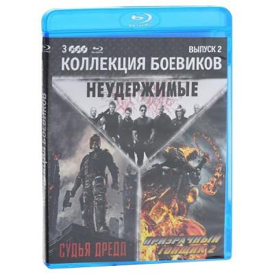 Коллекция боевиков (Выпуск 2) [Blu-ray]