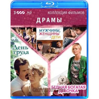 Коллекция фильмов - Драмы [Blu-ray]