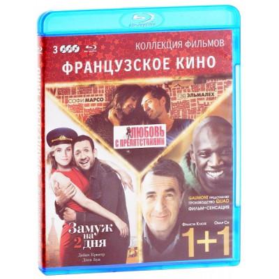 Коллекция фильмов - Французское кино [Blu-ray]