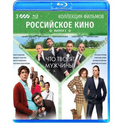 Коллекция фильмов - Российское кино (Выпуск 2) [Blu-ray]
