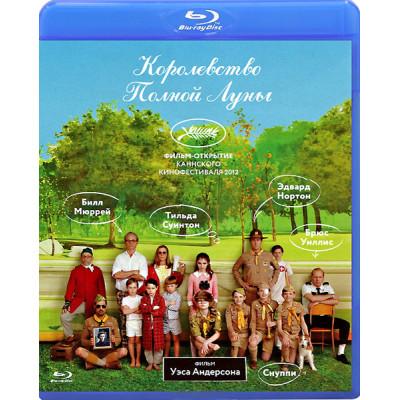 Королевство полной луны [Blu-ray]
