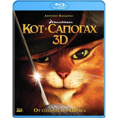 Кот в сапогах [3D Blu-ray]