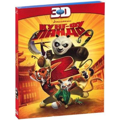 Кунг-фу Панда 2 [3D Blu-ray]